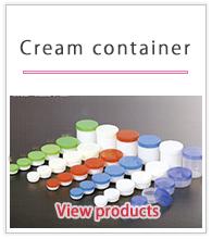 軟膏壺・薬剤容器